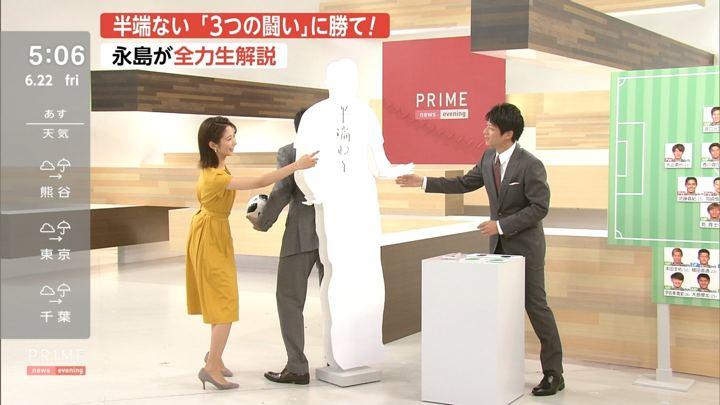 2018年06月22日海老原優香の画像04枚目