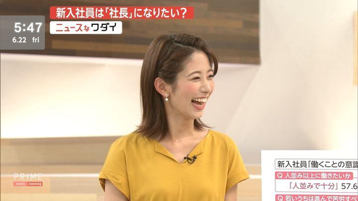 2018年06月22日海老原優香の画像17枚目