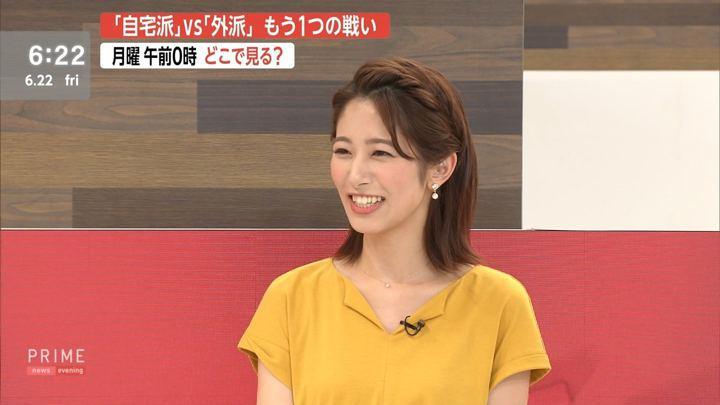 2018年06月22日海老原優香の画像19枚目