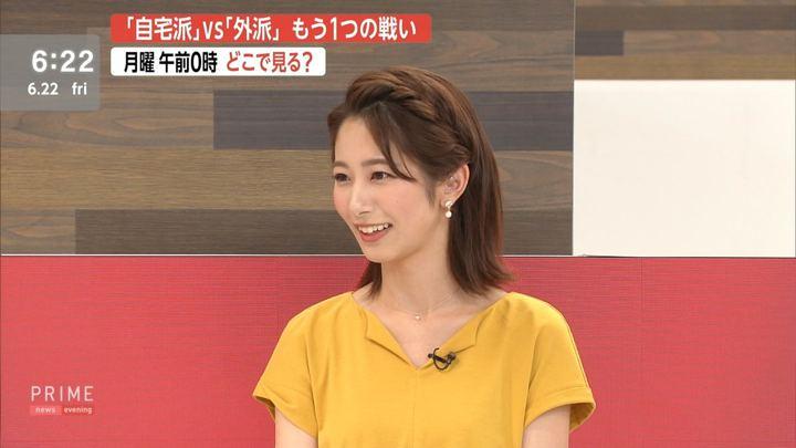 2018年06月22日海老原優香の画像22枚目
