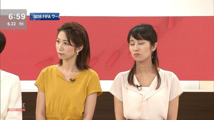 2018年06月22日海老原優香の画像24枚目