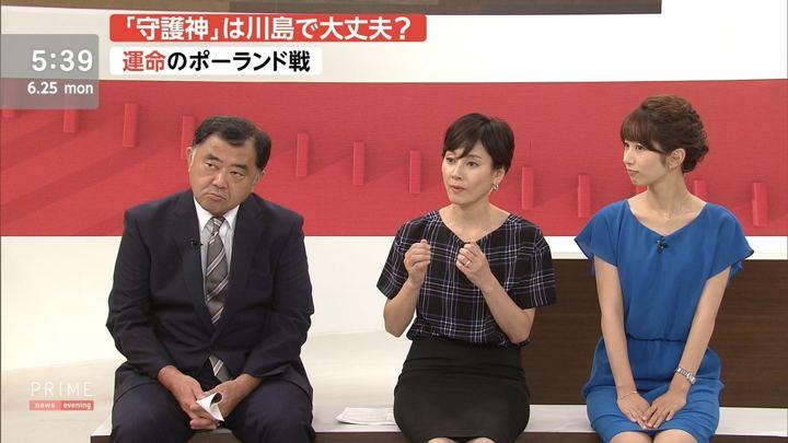 2018年06月25日海老原優香の画像01枚目