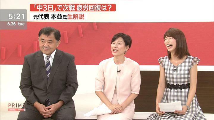 2018年06月26日海老原優香の画像04枚目