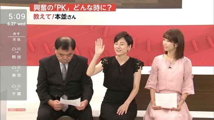 2018年06月27日海老原優香の画像01枚目