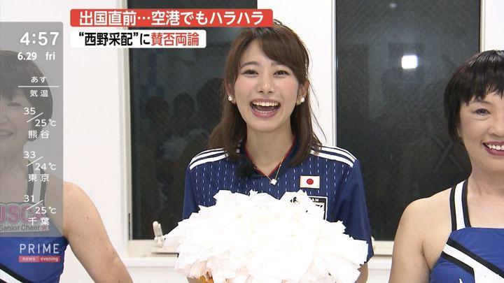2018年06月29日海老原優香の画像02枚目