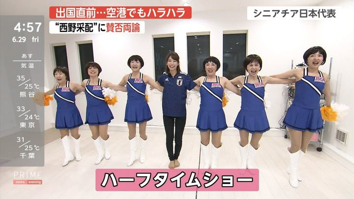 2018年06月29日海老原優香の画像04枚目