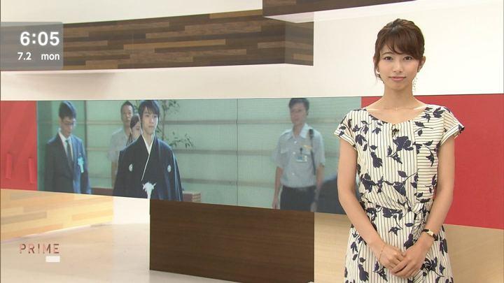 2018年07月02日海老原優香の画像04枚目