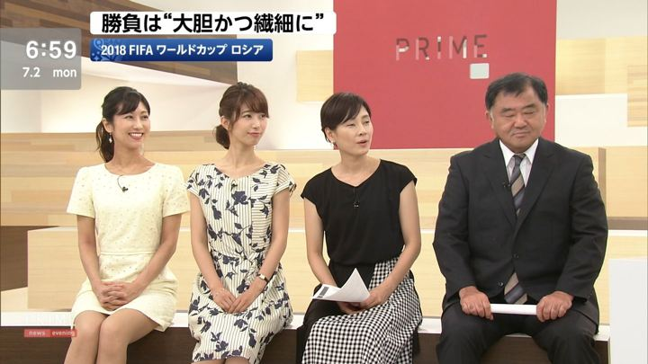 2018年07月02日海老原優香の画像06枚目