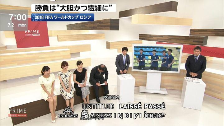 2018年07月02日海老原優香の画像07枚目