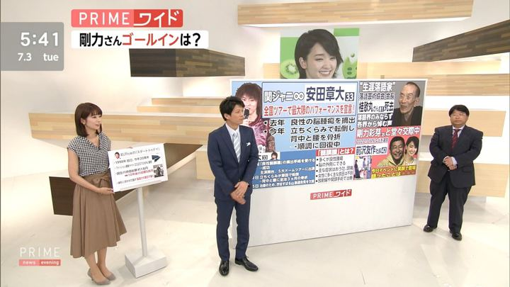 2018年07月03日海老原優香の画像03枚目