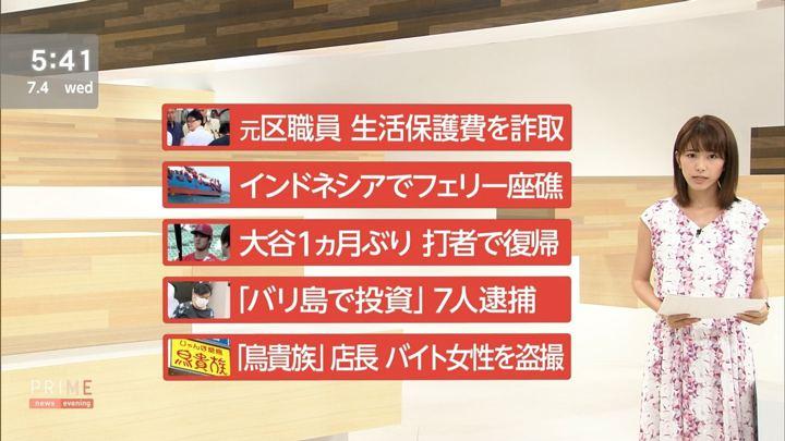 2018年07月04日海老原優香の画像06枚目