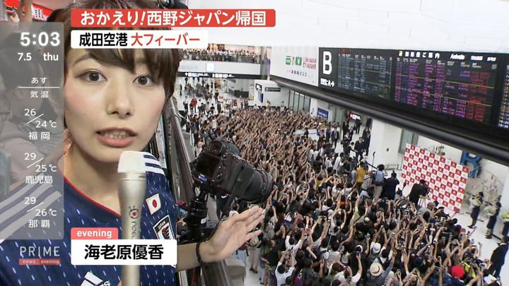 2018年07月05日海老原優香の画像01枚目