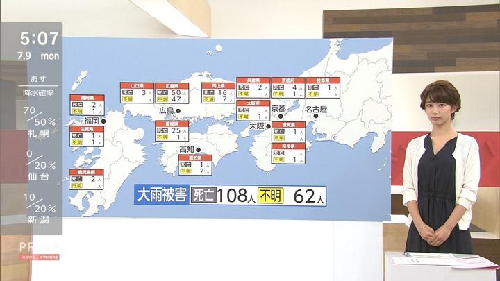 2018年07月09日海老原優香の画像01枚目