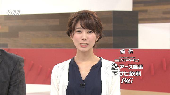 2018年07月09日海老原優香の画像10枚目
