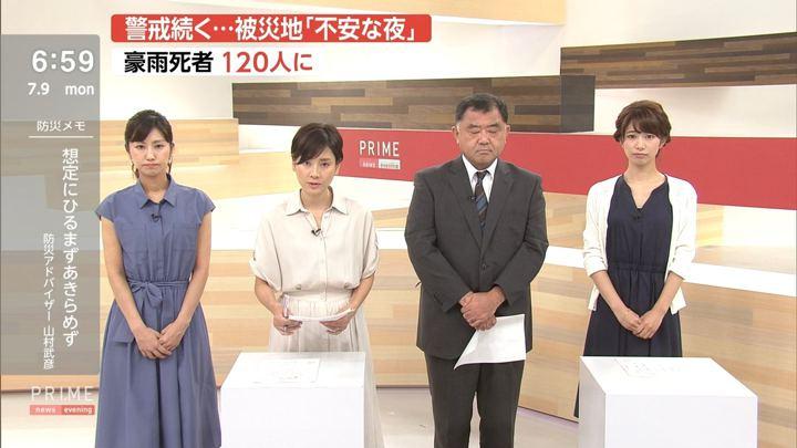 2018年07月09日海老原優香の画像12枚目