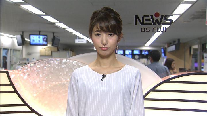 2018年07月10日海老原優香の画像12枚目