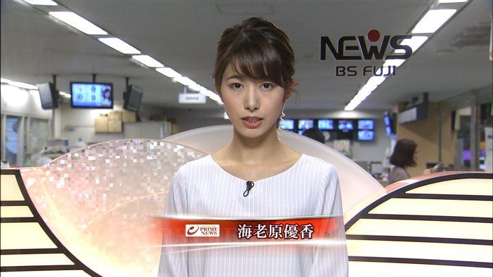 2018年07月10日海老原優香の画像13枚目