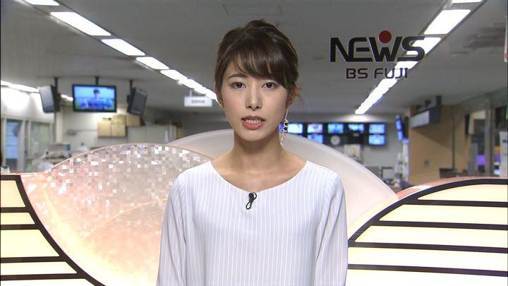 2018年07月10日海老原優香の画像16枚目