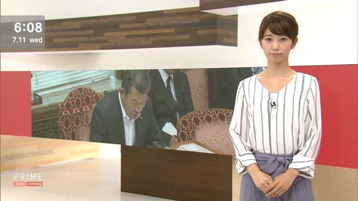 2018年07月11日海老原優香の画像08枚目