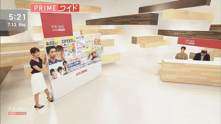 2018年07月12日海老原優香の画像03枚目