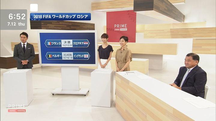 2018年07月12日海老原優香の画像17枚目