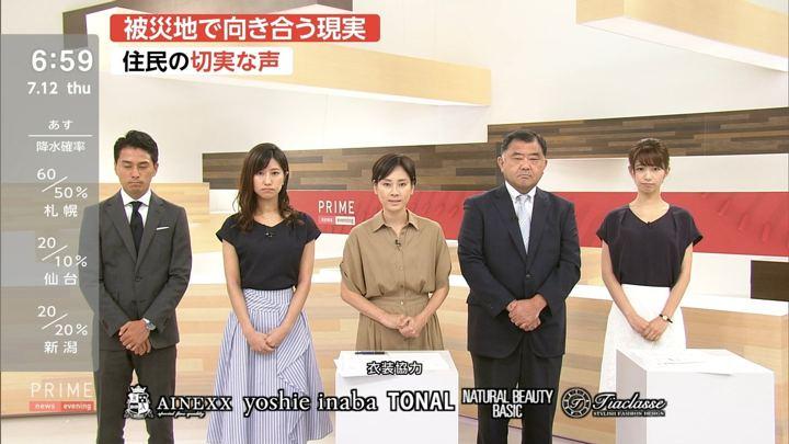 2018年07月12日海老原優香の画像19枚目