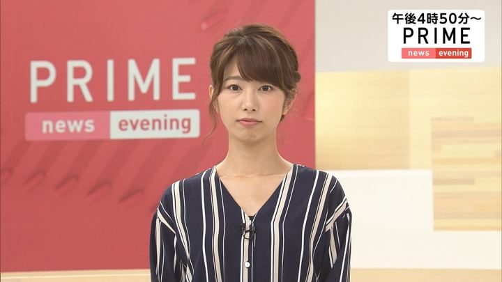 2018年07月13日海老原優香の画像01枚目