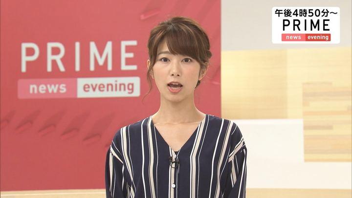 2018年07月13日海老原優香の画像02枚目