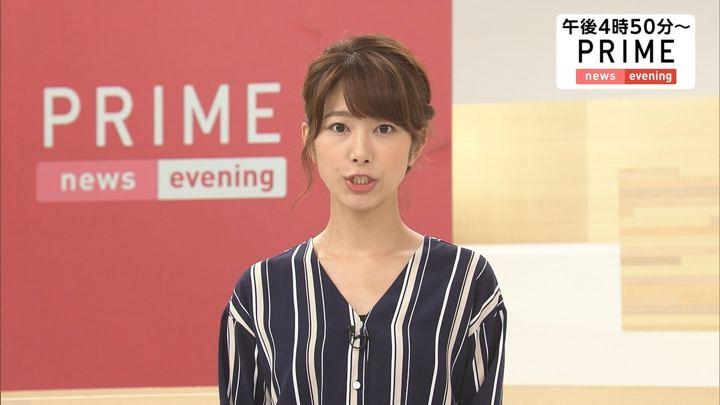 2018年07月13日海老原優香の画像03枚目