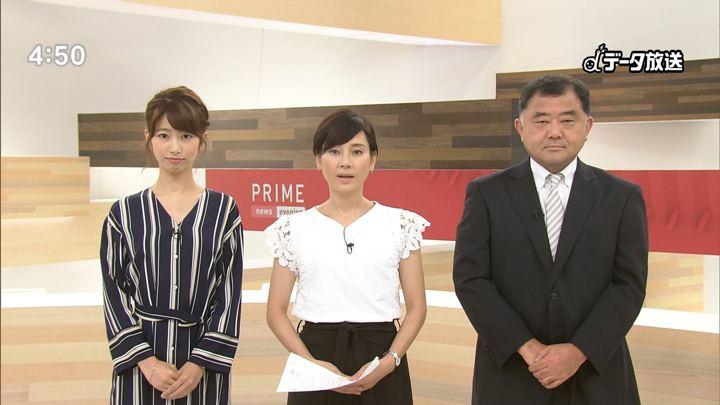 2018年07月13日海老原優香の画像04枚目
