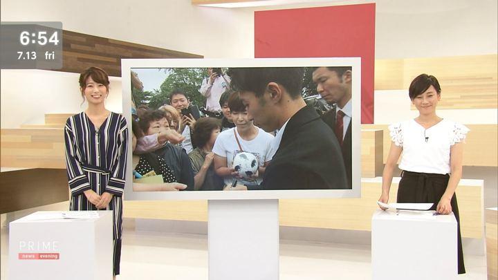 2018年07月13日海老原優香の画像21枚目