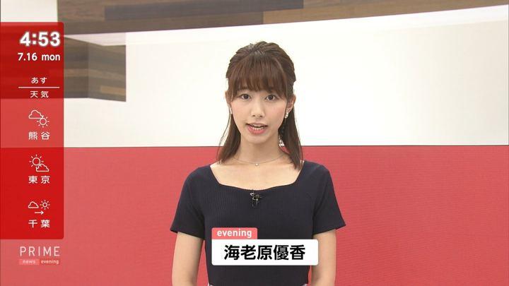 2018年07月16日海老原優香の画像02枚目