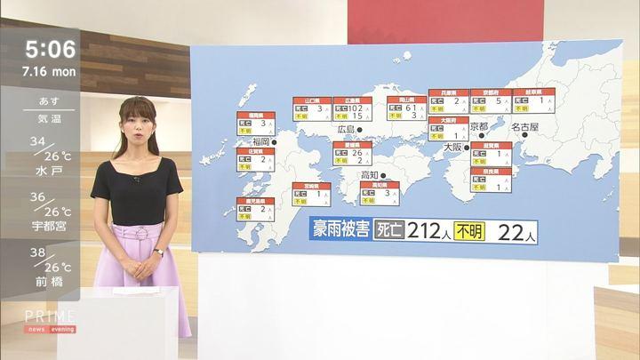 2018年07月16日海老原優香の画像04枚目