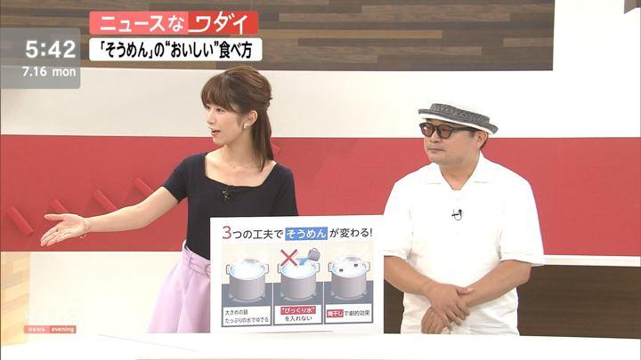 2018年07月16日海老原優香の画像16枚目