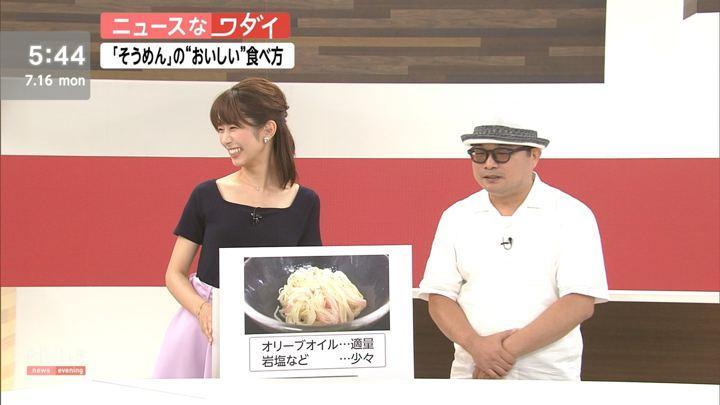 2018年07月16日海老原優香の画像17枚目