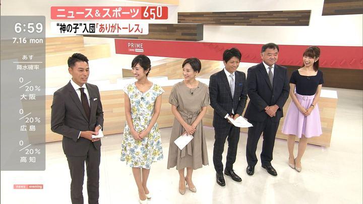 2018年07月16日海老原優香の画像21枚目