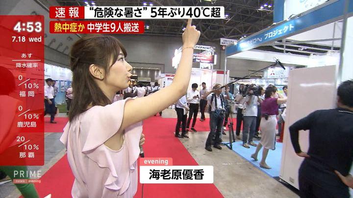 2018年07月18日海老原優香の画像01枚目