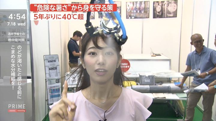 2018年07月18日海老原優香の画像04枚目