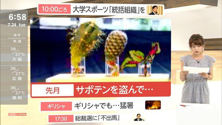2018年07月24日海老原優香の画像03枚目