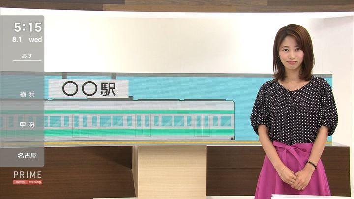 2018年08月01日海老原優香の画像03枚目
