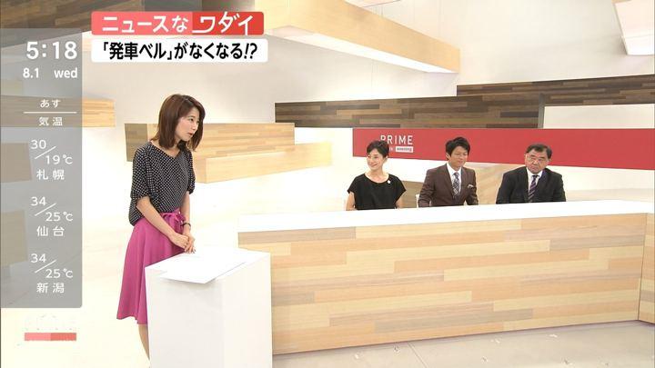 2018年08月01日海老原優香の画像04枚目