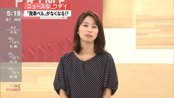 2018年08月01日海老原優香の画像05枚目