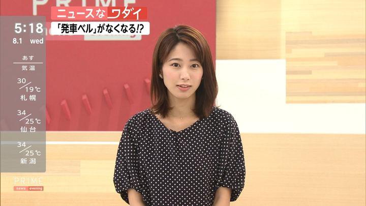 2018年08月01日海老原優香の画像06枚目