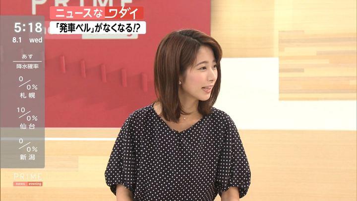 2018年08月01日海老原優香の画像08枚目