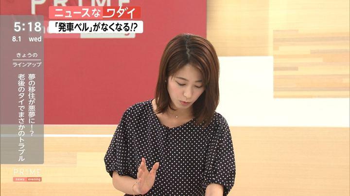 2018年08月01日海老原優香の画像10枚目