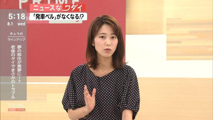 2018年08月01日海老原優香の画像11枚目