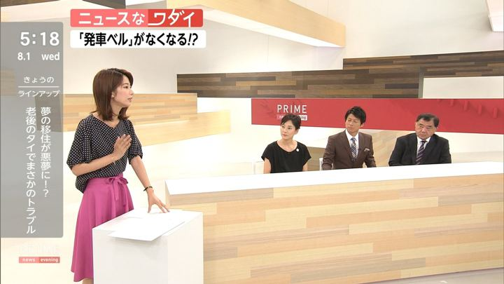 2018年08月01日海老原優香の画像12枚目