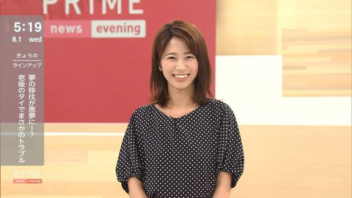 2018年08月01日海老原優香の画像15枚目