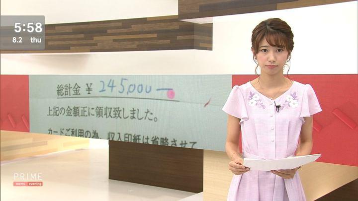 2018年08月02日海老原優香の画像03枚目