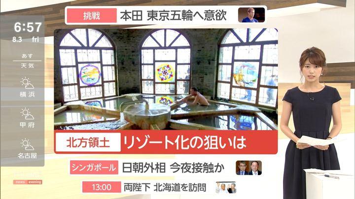 2018年08月03日海老原優香の画像09枚目